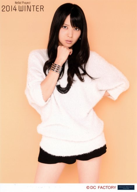 Yajima Maimi-447474