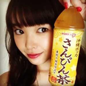 blog, Nakajima Saki-469779