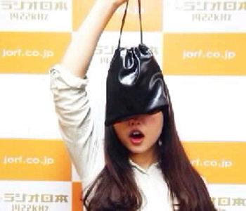 blog, Nakajima Saki-470754