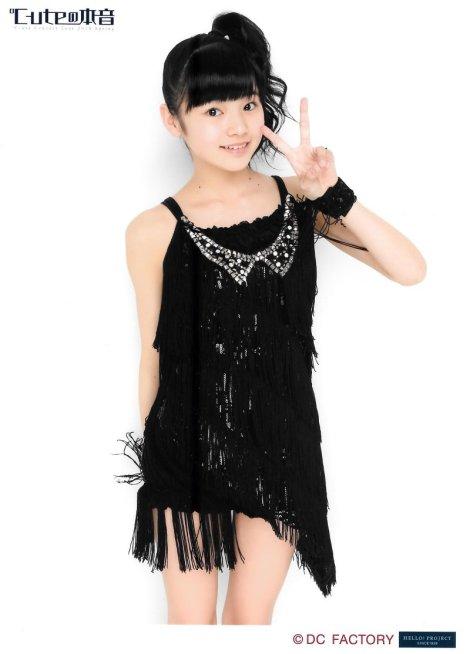 Hamaura Ayano-461980