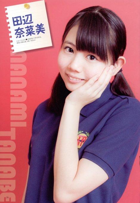 Magazine, Tanabe Nanami-445430