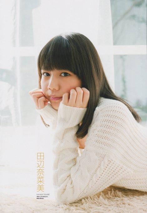 Magazine, Tanabe Nanami-451373