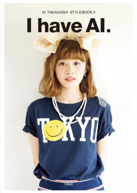 Takahashi Ai-488868