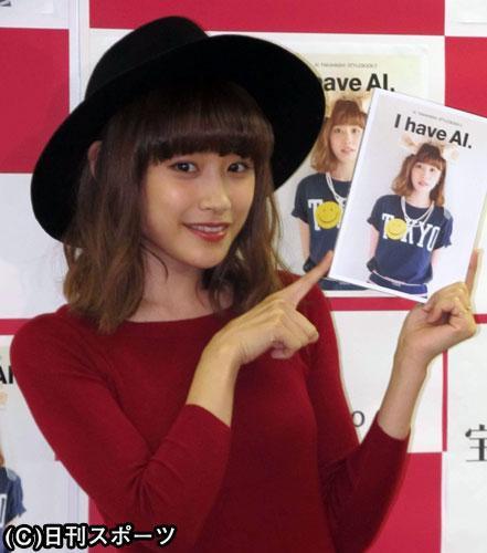 Takahashi Ai-488965