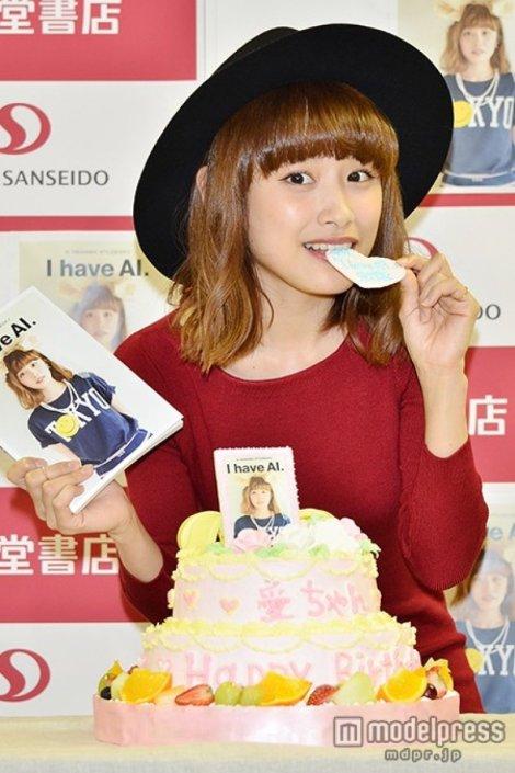 Takahashi Ai-489036