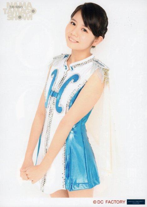 Tanabe Nanami-446606