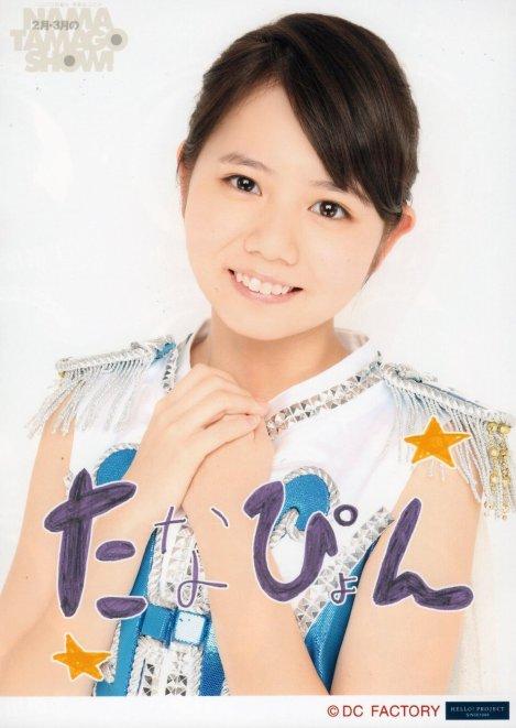 Tanabe Nanami-446607