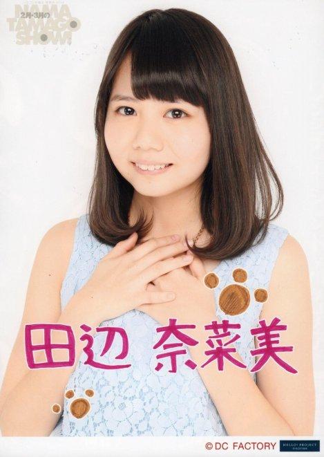 Tanabe Nanami-446609