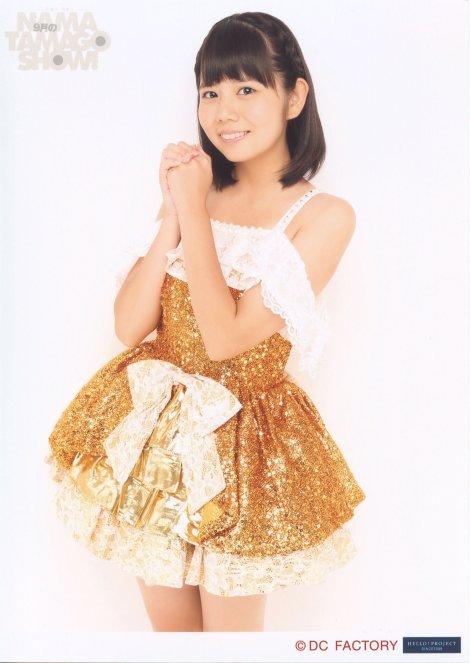 Tanabe Nanami-488303