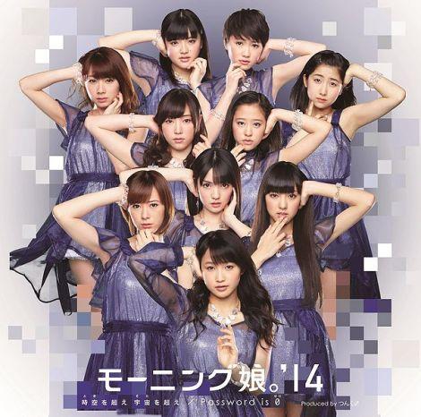 605px-Morning_Musume_-_TokiSora_Lim_A