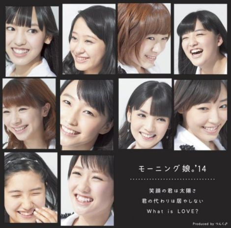 605px-Morning_Musume_-_What_Is_Love_Lim_A