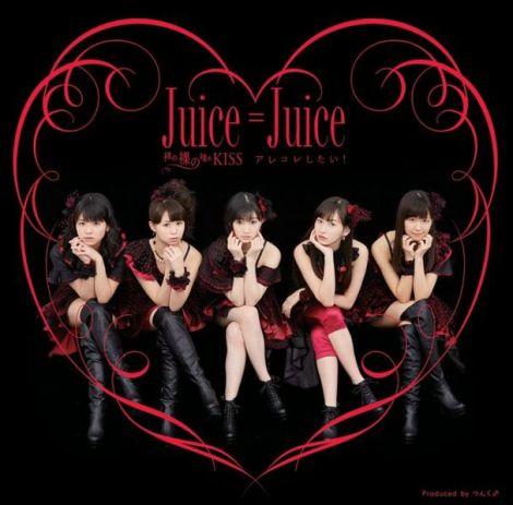 607px-Juice_Juice_-_Hadaka_no_Lim_C