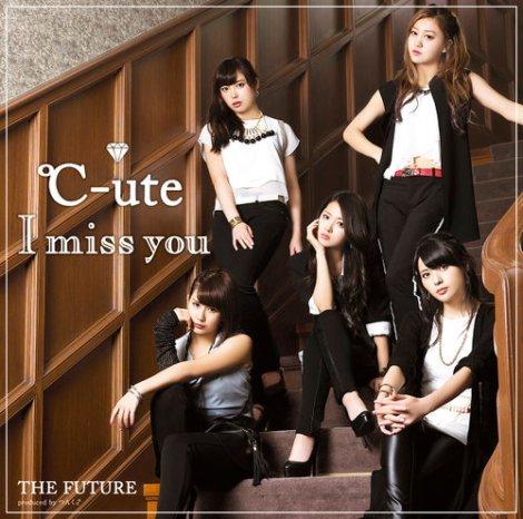 C-ute_-_I_miss_you_lim_A