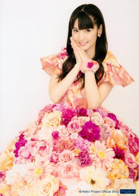Michishige Sayumi-515095