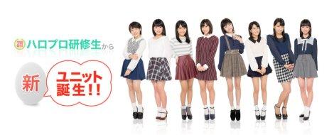 Fujii Rio, Hamaura Ayano, Nomura Minami, Ogawa Rena, Taguchi Natsumi, Wada Sakurako-516148