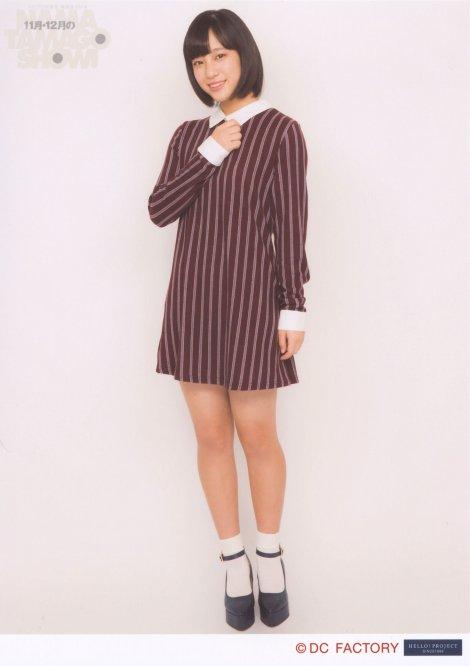 Ogawa Rena-512274