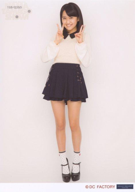 Taguchi Natsumi-512275