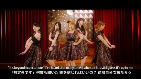 C-ute - [34] Jinsei wa STEP!.mp4_snapshot_01.46_[2016.04.16_01.17.09]